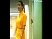 แอบถ่ายสาวแอร์ 2 ห้องเปลี่ยนชุดเห็นกางเกงใน PORNO ถอดมีตอนนั่งฉี่ ล้างหีจนสะอาดแล้วลุกมาเช็ดหมอยเปียกต่อ